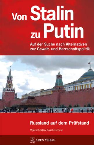 Heilmann, Neustaat
