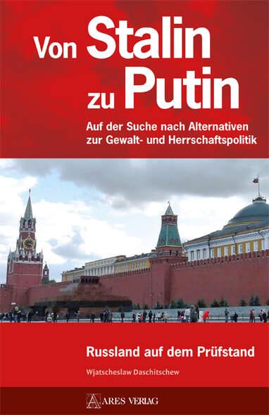 Heilmann, Thomas: Neustaat